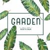 Фото заведения Garden resto bar