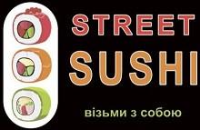 Логотип заведения Street Sushi (Стрит Суши)