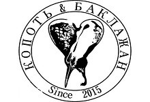 Логотип заведения Копоть и Баклажан