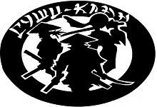 Логотип заведения СушиКлан