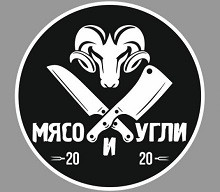 Логотип заведения Мясо и Угли