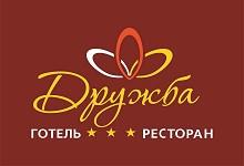Логотип заведения Дружба