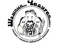 Логотип заведения Шашлык_Чебурек
