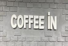 Логотип заведения Coffee in