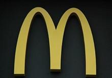 Логотип заведения МакДональдс