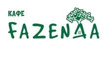 Логотип заведения FAZENДА