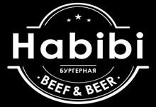 Логотип заведения Хабиби