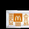 1000 островов МакДональдс