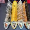 Альпи Sushi №1