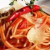Спагетти с соусом арабьятта Fiesta