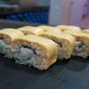 Хохланд Чиз Sushi-Ushi