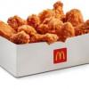 Хрусткі курячі крильця 12 шт МакДональдс