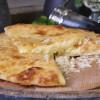 Хачапурі по - мегрельськи з копченим сиром Puri Chveni