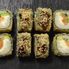Ролл с лососем Sushi-Bar NEKO