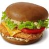 Бургер ржаной с курицей и чесночным соусом МакДональдс