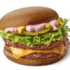 Бургер ржаной со свининой и соусом с хреном МакДональдс