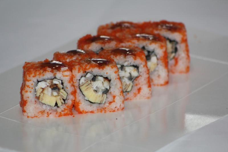 Тонэ Sushi-Ushi