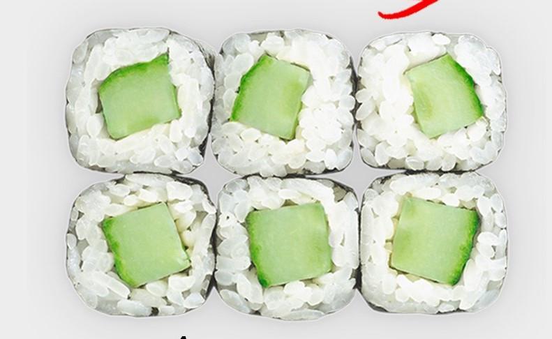 Маки Авокадо SushiGo