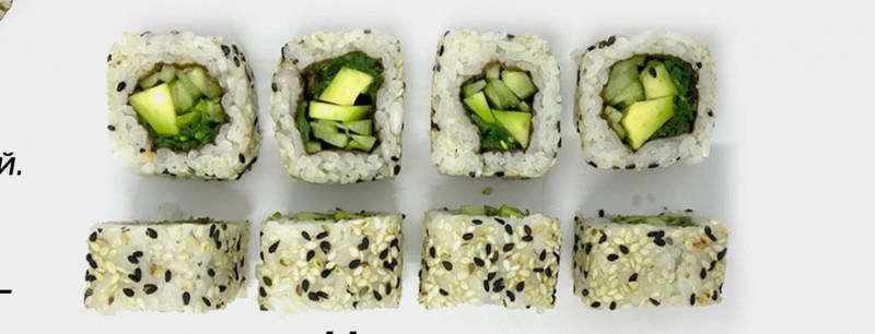 Чука SushiGo