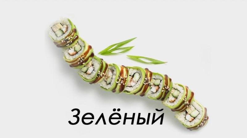 Зеленый дракон SushiGo