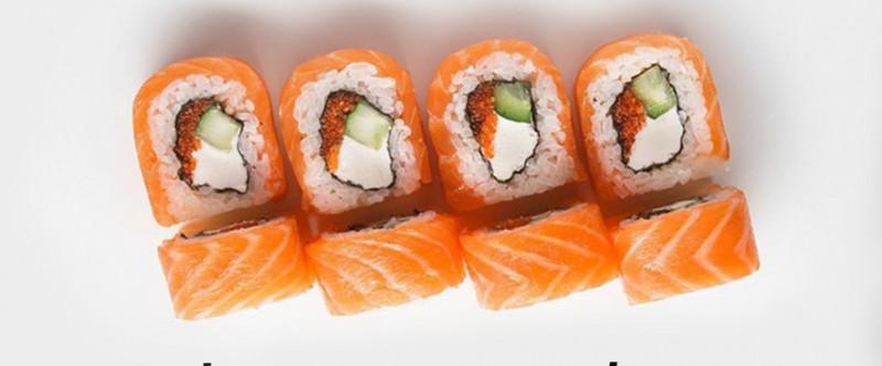 Филадельфия Икура SushiGo