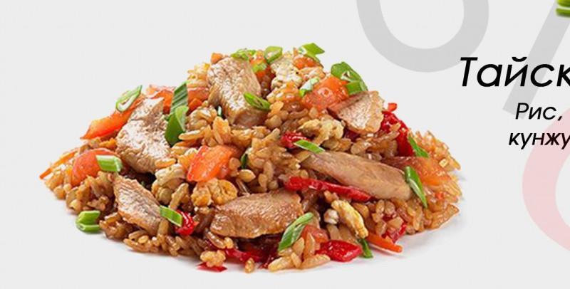 Тайский рис с курицей SushiGo