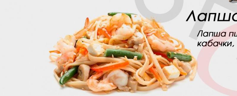 Лапша удон с морепродуктами SushiGo
